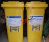 Bộ ứng cứu tràn hóa chất (Chemical Spill Kit 120L)