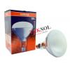 Bóng đèn Osram Ultra Vitalux 300W E27